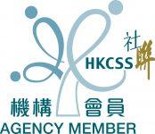 HKCSS_AgencyMember_Logo_c-scaled(社聯)
